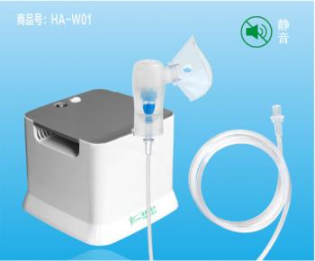 压缩式雾化器HA-W01