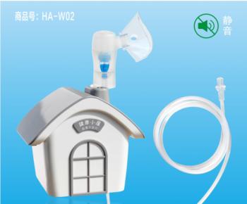 壓縮式霧化器HA-W02