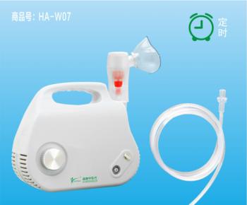 壓縮式霧化器HA-W07