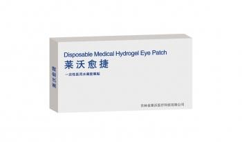 一次性醫用水凝膠眼貼