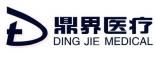 南京鼎界医疗器械有限公司