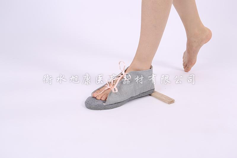 丁字木板鞋/固定夹板、踝足固定鞋