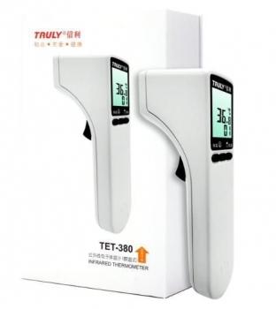紅外線電子體溫計TET-380