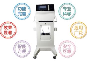 缺血預適應訓練儀-906M機構版