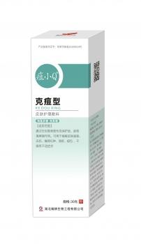 皮肤护理敷料 (克痘型)