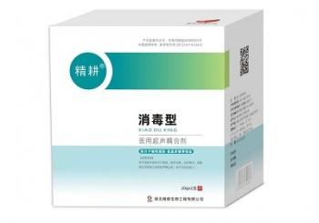 消毒型醫用超聲耦合劑