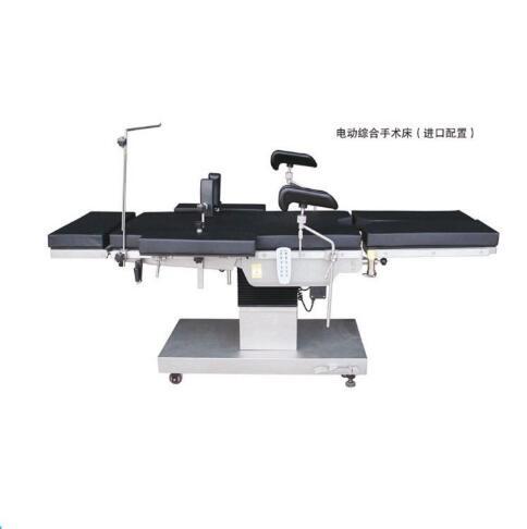 医院电动液压手术床/医用液压电动手术台