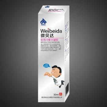 微貝達(醫用冷敷水凝膠)
