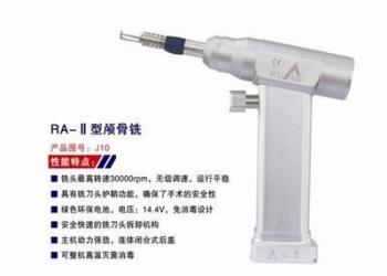 电动石膏锯