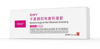 抗HPV卡波姆妇科敷料凝胶