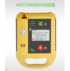 麦邦AED7000半自动体外除颤器 除颤仪