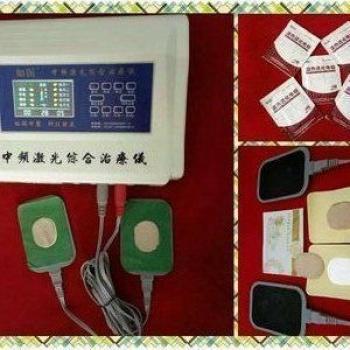 调频脉冲治疗仪