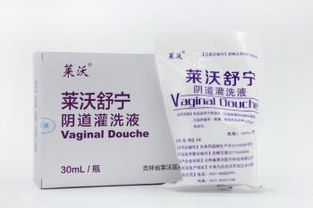 陰道灌洗液