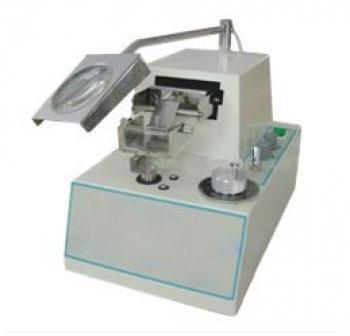 HS-1205 振动切片机