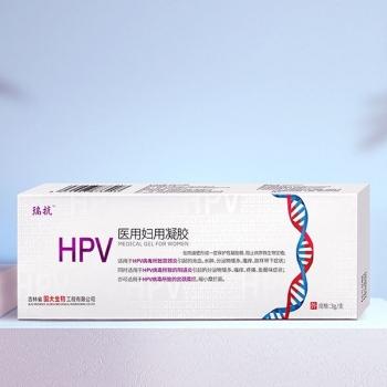 抗HPV 医用妇用凝胶