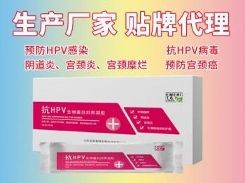 HPV生物蛋白妇科凝胶