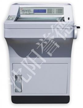 全自动恒温冷冻切片机 冰冻切片机