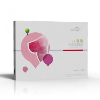 醫用冷敷貼-乳腺型