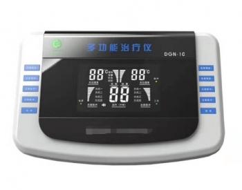 康远本草DGN-1C多功能治疗仪