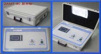 臭氧治疗仪ZAMT-80