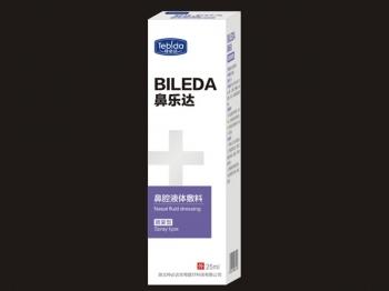 鼻樂達(鼻腔液體敷料)