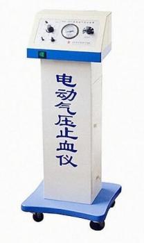華新立式儀表電動氣壓止血帶HXY-D02
