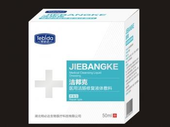 潔邦克(醫用潔腸修復液體敷料)