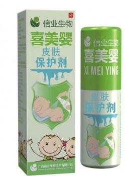 皮肤保护剂(喜美婴)