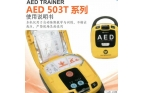 AED訓練機