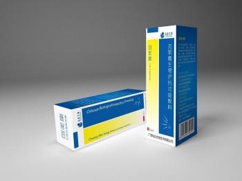 壳聚糖生物护伤功能敷料(创美康)
