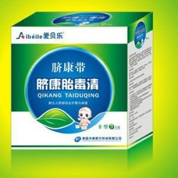 愛貝樂臍康胎毒清/醫用油性擦拭巾